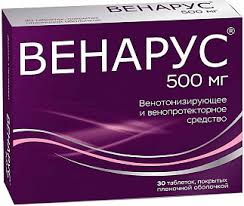 <b>Венарус 500мг 30</b> шт. таблетки покрытые плен. обол. купить по ...