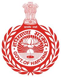 HSSC Recruitment 2015 Application Form for 2708 Patwari, Assistant, Draftsman Posts