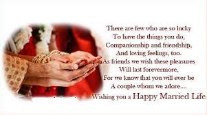 Wedding anniversary wishes for husband sms - Romantic Wedding ... via Relatably.com