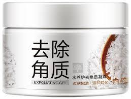 BioAqua скраб-<b>гель для лица отшелушивающий</b> с экстрактом риса