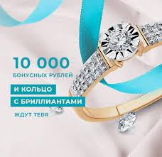 <b>Броши</b> ᐉ купить в каталоге <b>SOKOLOV</b> • Выгодные цены в ...
