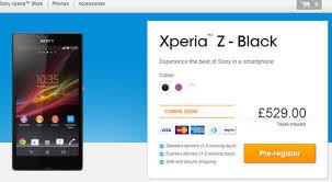 Цена на Sony Xperia Z уже известна | KYIVSTAR.in