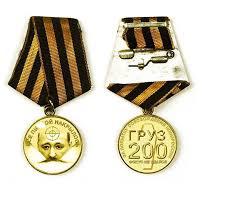 Путин вручил государственные награды минимум 8 наемникам группы Вагнера за боевые действия на Донбассе и в Сирии, - блогер - Цензор.НЕТ 7502