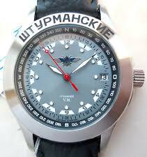 Sturmanskie <b>мужских</b> наручных часов корпус из нержавеющей ...