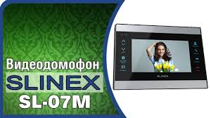 <b>SL07M SLINEX</b> - <b>видеодомофон</b> для квартиры - YouTube