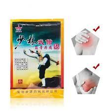 8Pcs/bag <b>Shaolin</b> Medicine Medicated Plaster Knee Pain Relief ...