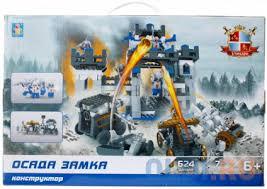 <b>Конструктор 1 Toy</b> Рыцари Осада замка 624 элемента — купить ...