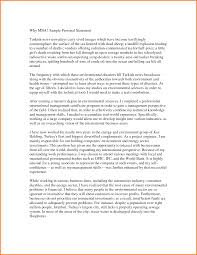 professional personal statement personal statement examples grad school