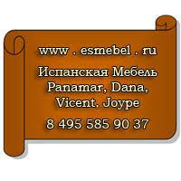 Библиотека <b>книжный шкаф</b> тумба для книг Дана Панамар Испания