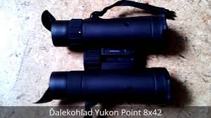 Ďalekohľad <b>Yukon Point 8x42</b> - YouTube