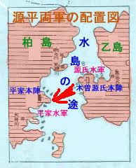 「水島の戦い」の画像検索結果