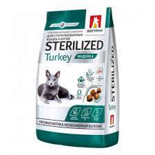 Купить <b>Зоогурман Sterilized Сухой корм</b> для взрослых ...