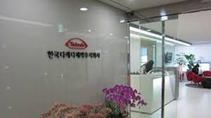 pharmaceuticals korea co company information takeda pharmaceuticals korea co business s