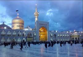 Image result for شیه در ایران