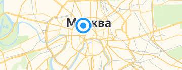 <b>Бра IMEX</b> — купить на Яндекс.Маркете