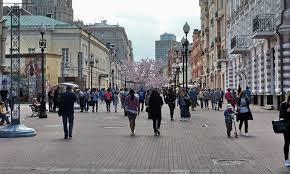 Улица <b>Арбат</b> в Москве