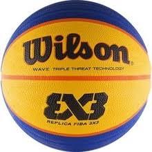<b>Баскетбольные</b> мячи, купить по цене от 133 руб в интернет ...