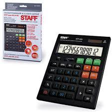 <b>Калькулятор настольный STAFF</b> STF-3312, 12 разрядов, двойное ...