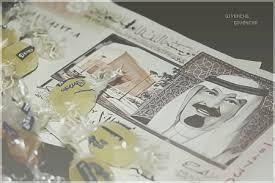 رمزيات عيدية العيد صور فلوس