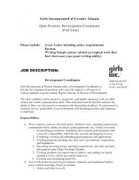 cover letter template for salary requirements stating expectations gallery of cover letter salary requirements template