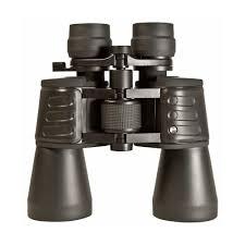 <b>Бинокль BRESSER Hunter 8-24x50</b> — купить по выгодной цене на ...