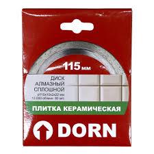 <b>Диск алмазный</b> DORN <b>сплошной по</b> плитке 115x2x22 мм