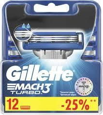 Купить Сменные <b>кассеты</b> для бритья <b>GILLETTE Mach3 Turbo</b>, 12 ...