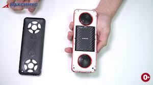 <b>Телефон Maxvi p20</b> - YouTube