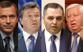 Во время голосования за членов ВСЮ пропали несколько бюллетеней, - Филатов - Цензор.НЕТ 9330