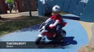 Детский <b>электромотоцикл BMW S1000RR</b> JT528 - YouTube