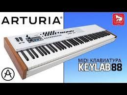 <b>ARTURIA Keylab</b> 88 - самый подробный обзор миди <b>клавиатуры</b> ...