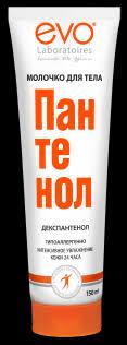 <b>Молочко для тела</b> Пантенол <b>EVO</b>®– купить в интернет-магазине ...