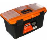 <b>Ящик для инструмента STAYER</b> MASTER 580x320x280мм 22 ...