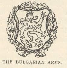 「bulgaria emperor samuel grave」の画像検索結果