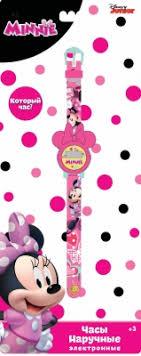 Наручные <b>часы DISNEY</b> MN38951 <b>Minnie Mouse</b> (Минни Маус ...