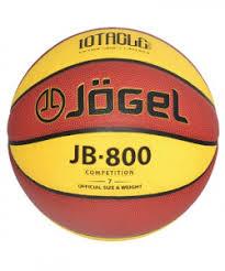 <b>Мяч</b> баскетбольный <b>Jogel JB</b>-<b>800 №7 мяч</b> баскетбольный ...