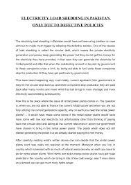 anti corruption essay free essays on anti corruption speech in hindi through