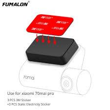 Оригинальный FUMALON для <b>Xiaomi</b> 70Mai Smart Dash <b>Cam</b> ...