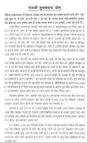 essay of drugs essay on say no to drugs in hindi yarkaya com essay on say no to essay on say no to drugs in hindi yarkaya com essay on say no to