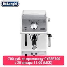 Automatic, купить по цене от 1502 руб в интернет-магазине TMALL