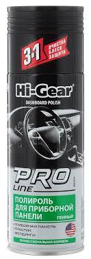 """Полироль для приборной панели """"<b>Hi</b>-<b>Gear</b>"""", пенный, 280 г ..."""