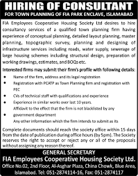 cover letter operations consultant jobs operations consultant jobs cover letter independent consultant jobs jamberry nail wraps independent in fia employee cooperative housing society islamabadoperations