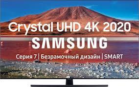 Аксессуары для lED телевизор SAMSUNG UE65TU7500UXRU ...