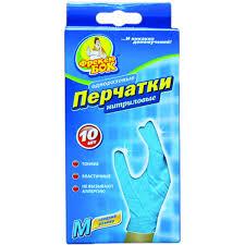 """Одноразовые <b>нитриловые перчатки</b> """"<b>Фрекен Бок</b>"""", размер M ..."""