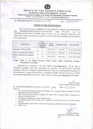 national health mission assam notice provisionally shortlisted candidates for interview for the posts of programme officer nmhp speech therapist deic rbsk dpc ncd under nhm