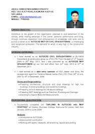 Dissertation writing services sri lanka professional cv     Home   FC