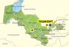 Картинки по запросу узбекистан