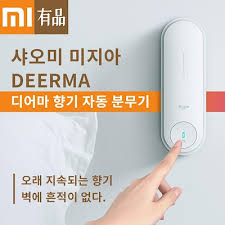 xiaomi mijia deerma Automatic aerosol dispenser : Home ... - Qoo10