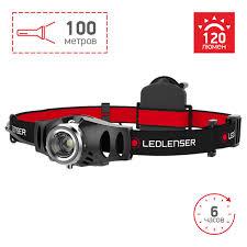 LED LENSER <b>H3</b>.<b>2</b>. Купить <b>налобный фонарь</b> на официальном ...
