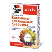 <b>Витамины</b> ДОППЕЛЬГЕРЦ Актив <b>Витамины для больных</b> ...